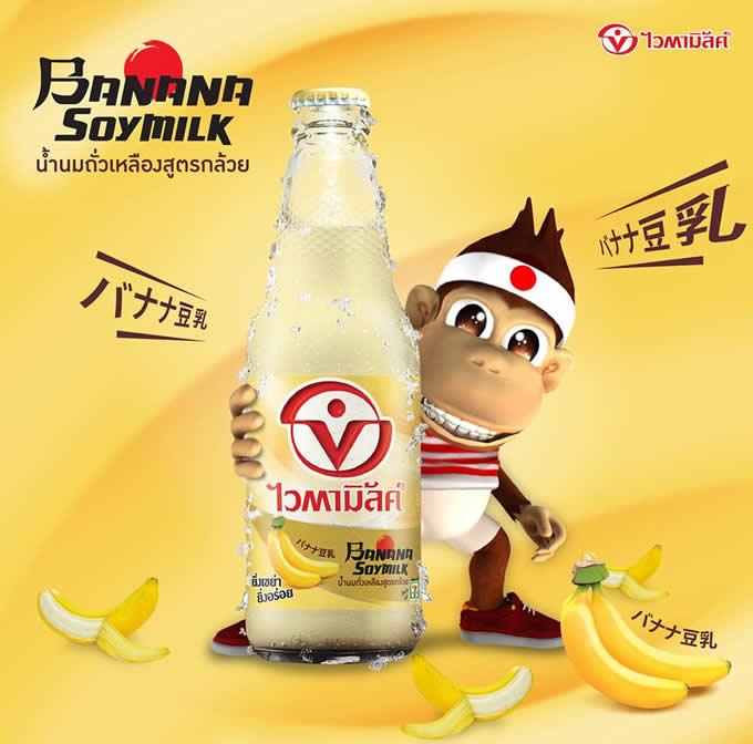 日の丸はちまきのお猿さんの「バイタミルク バナナ豆乳」