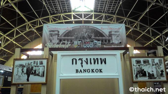 bangkok station 05