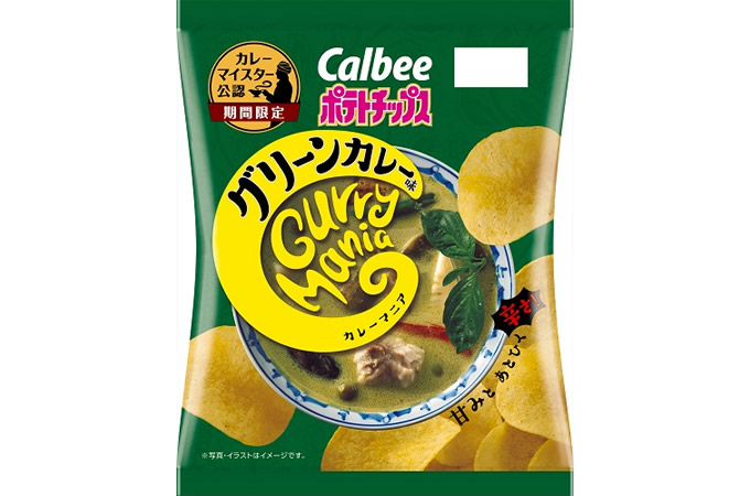 タイ料理がポテチになった!カルビー「ポテトチップス グリーンカレー味」が日本全国のコンビニで期間限定発売