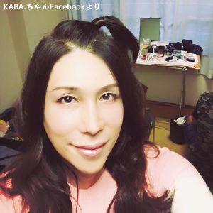 kabachan