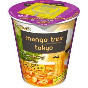 mango tree tom yam kung
