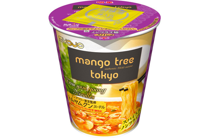 ノンフライ麺使用の「明星 マンゴツリー東京監修 トムヤムクンヌードル」が日本全国で新発売