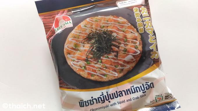 タイのセブンイレブンの「お好み焼き」が意外にイケる