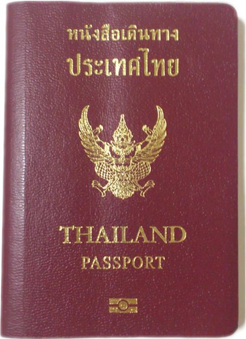 タイ人がビザを事前取得せずに渡航できる国は72カ国[2017年現在]