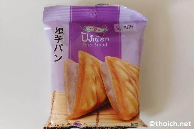 タイのセブンイレブンで「里芋パン」発見