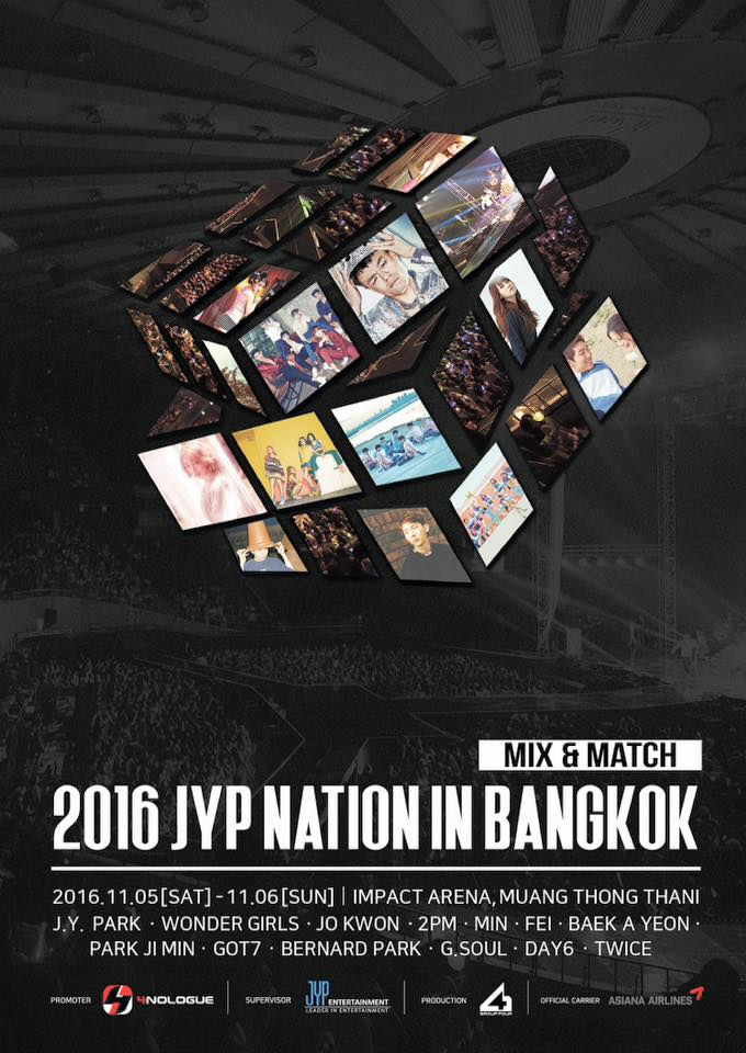 2016 JYP NATION MIX & MATCH IN BANGKOK