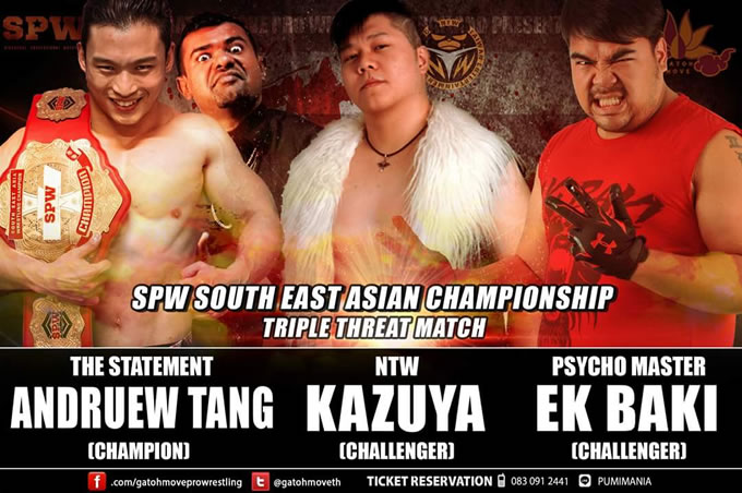4 YEARS ANNIVERSARY OF THAI PRO WRESTLING card 02