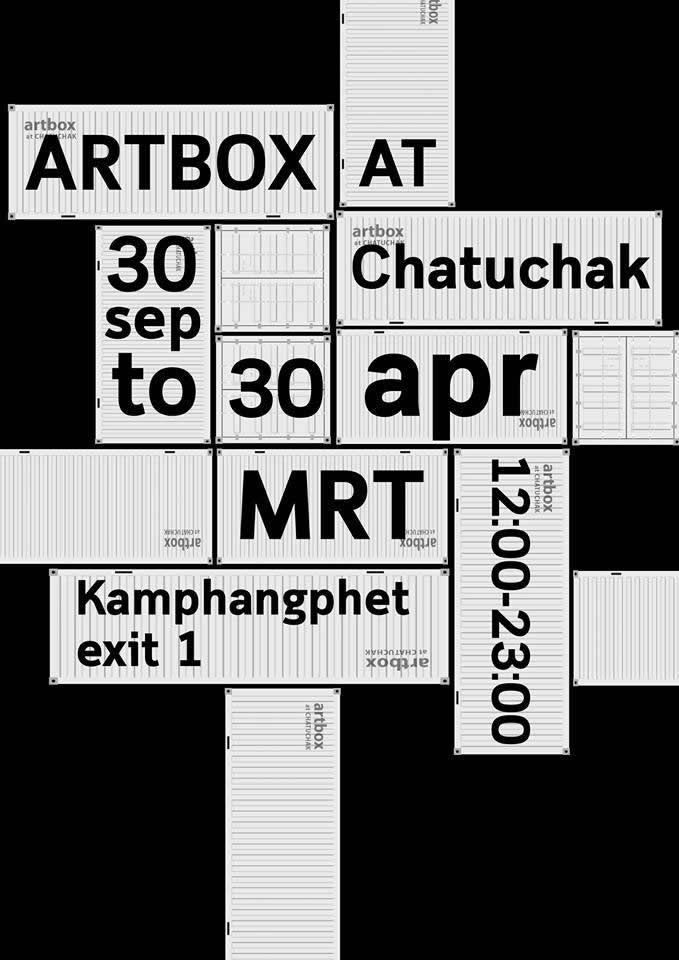 「ARTBOX at Chatuchak」