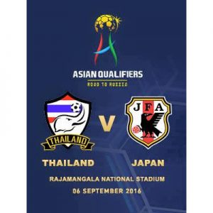 ASIAN QUALIFIERS ROAD TO RUSSIA