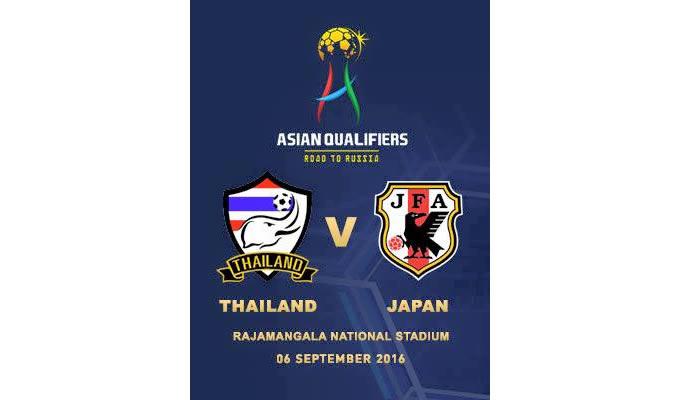 日タイがバンコクで激突!2018FIFAワールドカップロシア アジア最終予選
