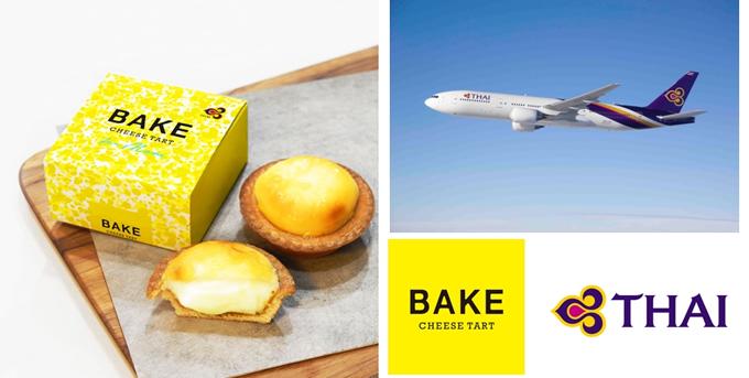 タイ航空BAKE CHEESE TARTがタイの母の日でコラボ、機内食でチーズタルトを提供