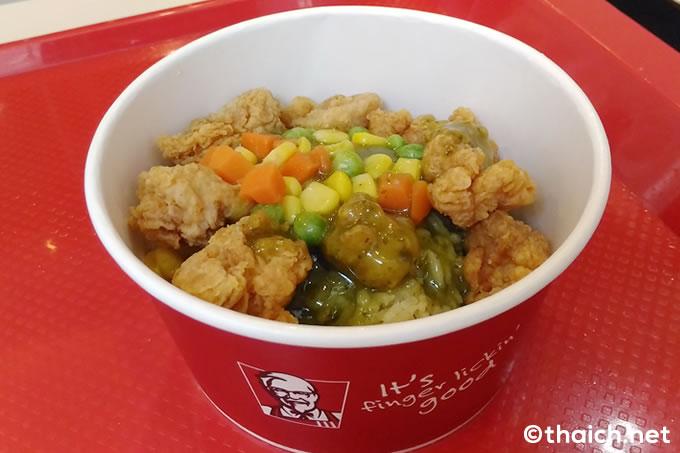 タイのKFCのグリーンカレー