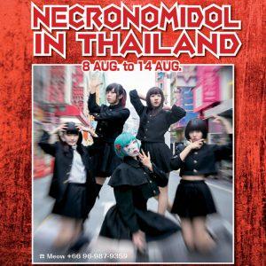 NECRONOMIDOL0