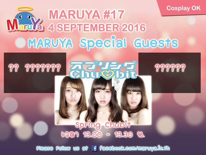 スプリングChu♡bitがタイ・バンコク「MARUYA #17」に出演