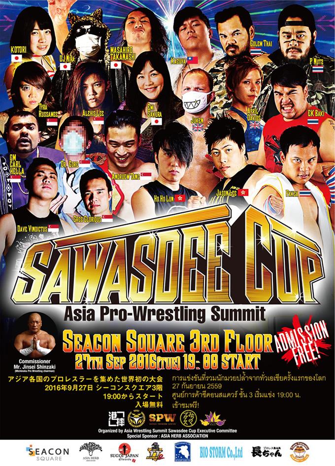 「アジアプロレスサミット サワディカップ」