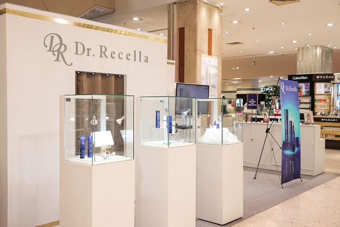 「ドクターリセラ」がバンコク伊勢丹で期間限定店舗を展開