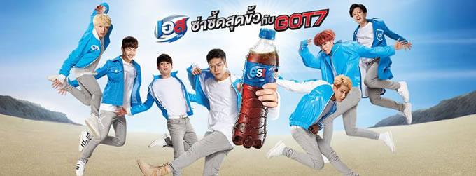 パッケージに韓流GOT7!「estコリアンオレンジコーラ」の味は?