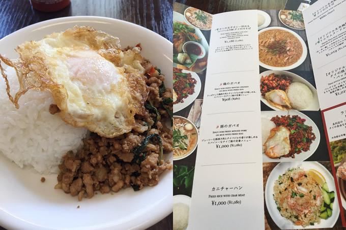上野アトレ「マンゴツリーカフェ上野」で本場のタイ料理を楽しむ