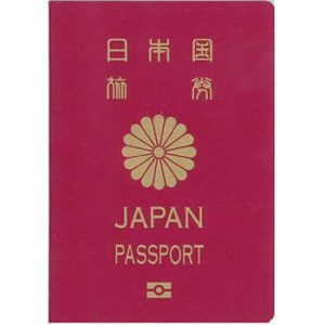 passport japan image