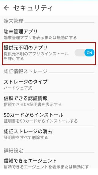 pokemon go zenfone max 01