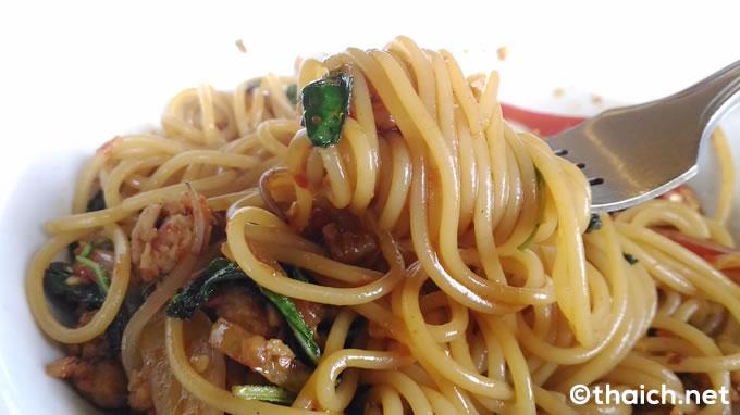 「I am Thai Pasta」