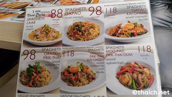 spaghetti gapao 04