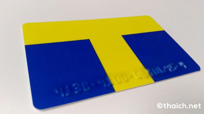 伊勢丹バンコク店でTカードが利用可能に