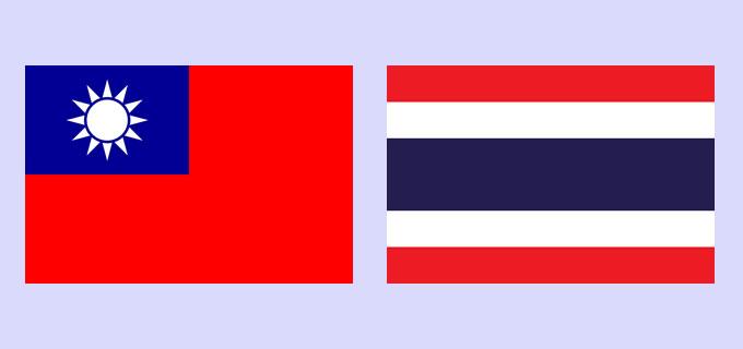 タイ人の台湾旅行がビザ不要に!2016年8月1日から