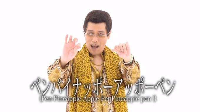 ピコ太郎(古坂大魔王)がタイでも大人気に!「ペンパイナッポー