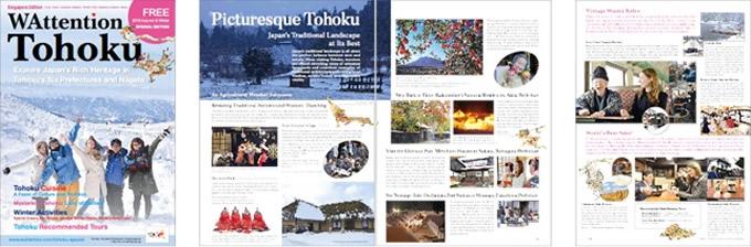 東北情報無料誌「WAttention Tohoku」がタイで発行へ