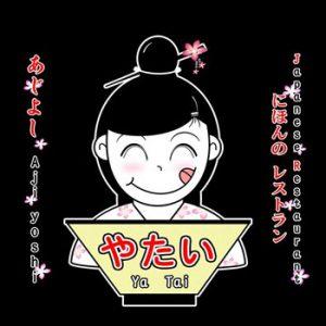 ajiyoshi chiangmai