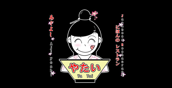 チェンマイの屋台スタイル日本料理店「あじよし」【TVウォッチング】
