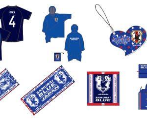 amurai blue goods