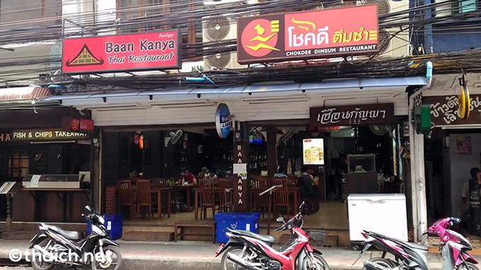 「バーンカンヤー」は朝5時半まで開いているソイカーボーイ近くのタイ料理店