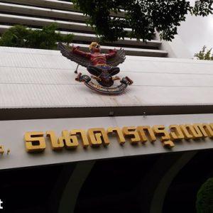 bangkokbang01