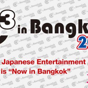 c3 in bangkok 01