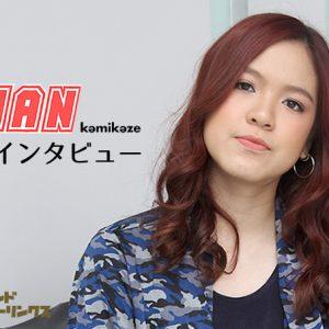 cnan interview title