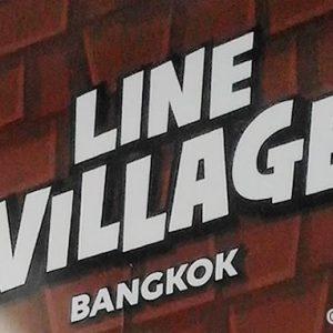 line village 04