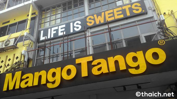 新鮮マンゴー+マンゴープリン+マンゴーアイス+生クリームで 「Mango Tango」