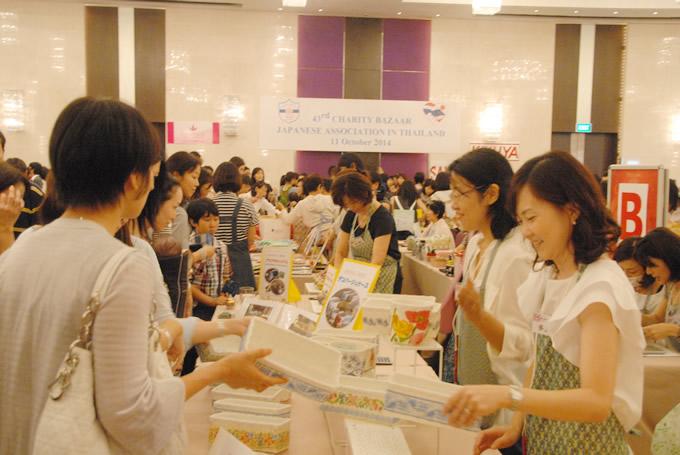 タイ国日本人会主催「第45回 チャリティーバザー」がホリデイ イン バンコク スクンビットで2016年10月8日開催
