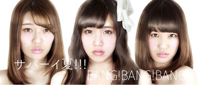 なんと曲タイトルにタイ語!スプリングChu♡bitがMV「สบาย夏!!!BANG!BANG!BANG!!!」公開
