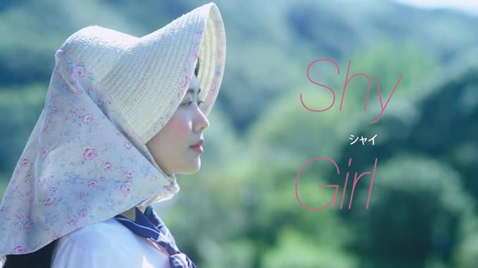 千葉県で撮影のタイのビフェスタの短編映画風CM「Shy Girl 」公開