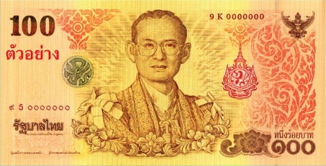 2012年発行のプミポン国王陛下記念100バーツ紙幣が再配布