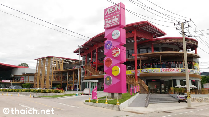 AEON SRIRACHA SHOPPING CENTER 2016