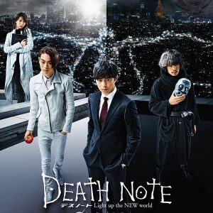 DEATH NOTE 2016 th