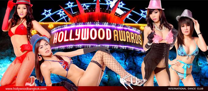 Hollywood Awards Bangkok