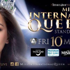 Miss International Queen 2017 abc