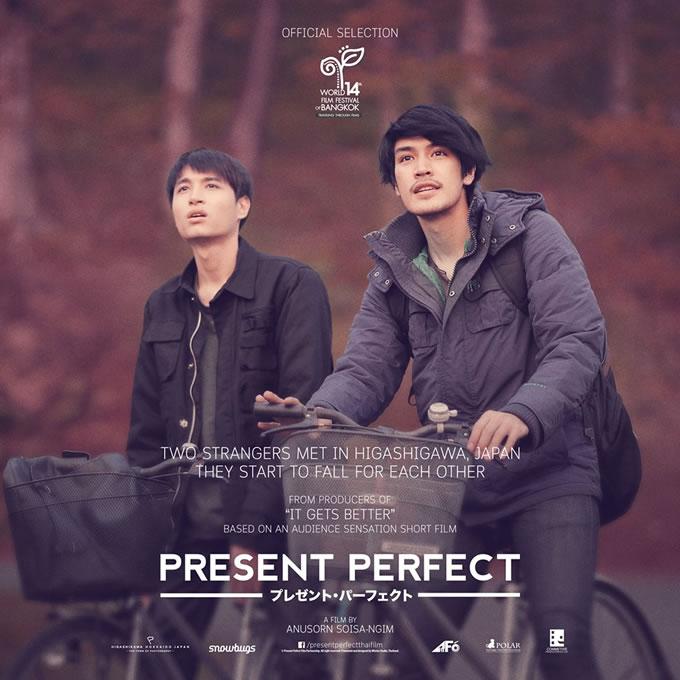 PRESENT PERFECT 02