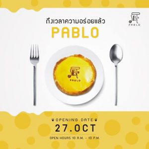 Pablo Cheesetart Thailand