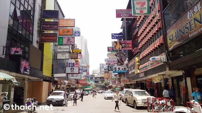 Thaniya Plaza 01